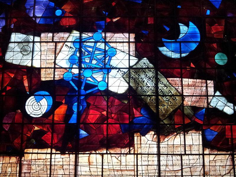 חלונות ארדון בספריה הלאומית - חלון אמצעי